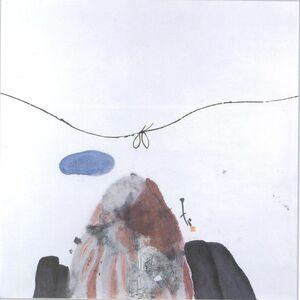 Wang Chuan 王川, 'Abstract 3', 1986