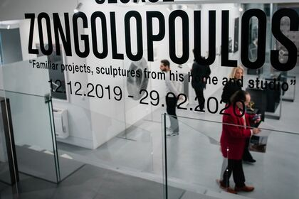 """""""GEORGE ZONGOLOPOULOS: familiar projects, sculptures from his home and studio"""""""