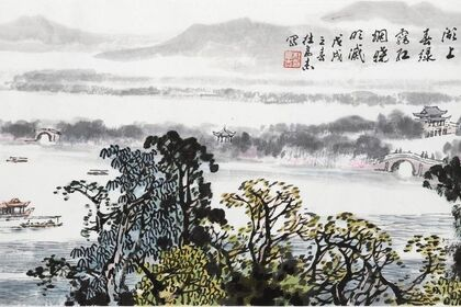 The Spring Of  The Westlake: Painting and Calligraphy of Jiangnan