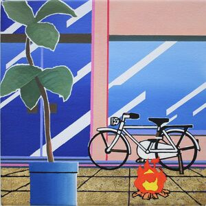 Tomoki Kurokawa, 'Bike, fire, plant', 2012