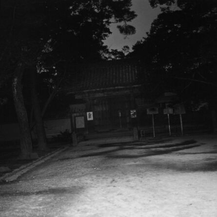 Toshio Enomoto, '049 - Main gate of Kinkakuji at dawn', 1977