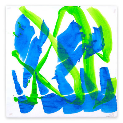 Ellen Priest, 'Dolphin Dance 24 (Abstract painting)', 2003