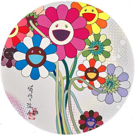 Takashi Murakami, 'Even the Digital Realm has Flowers!', 2010