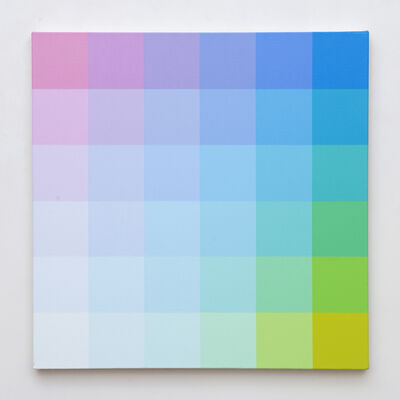 Robert Swain, 'Untitled, Study for 6x6 - 9x29', 2016