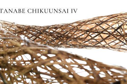 Yumekoubou Kyoto Tanabe Chikuunsai IV Collection