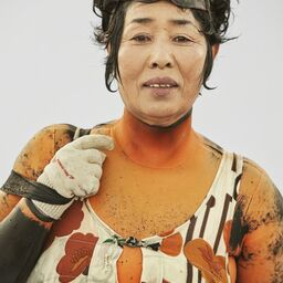 Korean Cultural Service NY