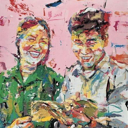 Ren Zhenyu, '你相信但你得不到5', 2016