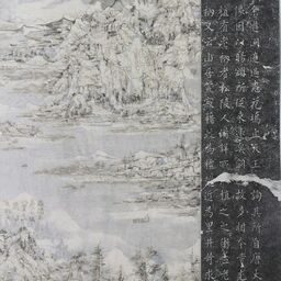 NanHai Art