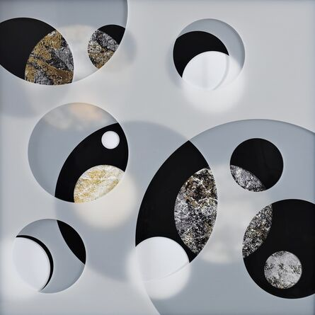 İnci Ertuğ, 'Untitled', 2018-2019