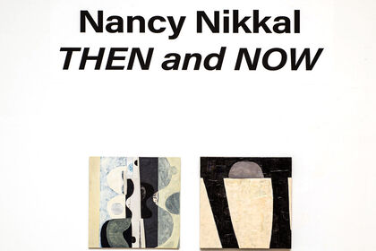 Nikkal: Then & Now