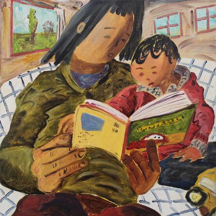 Hiroya Kurata, 'Reading', 2018