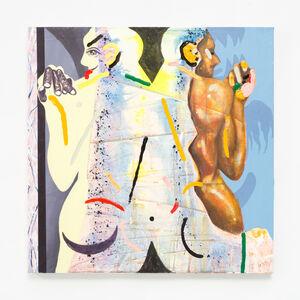 Daniel Morowitz, 'Weird Mitosis', 2020