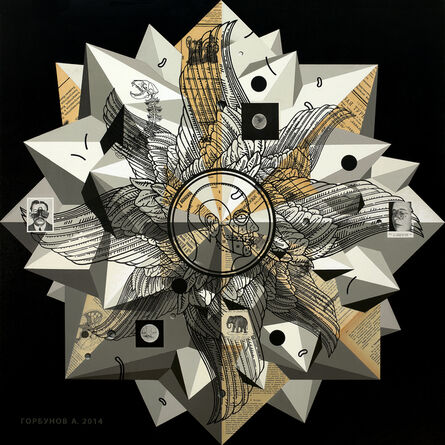 Andrey Gorbunov, 'Transformation 14', 2013-2014
