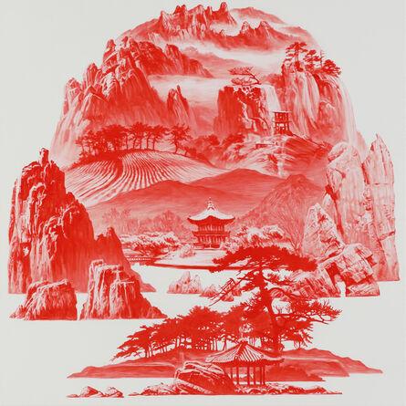 Sea Hyun Lee, 'Between Red', 2020