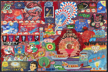 Firework Art Collage