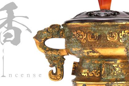 Yumekoubou Kyoto Incense Burner Collection
