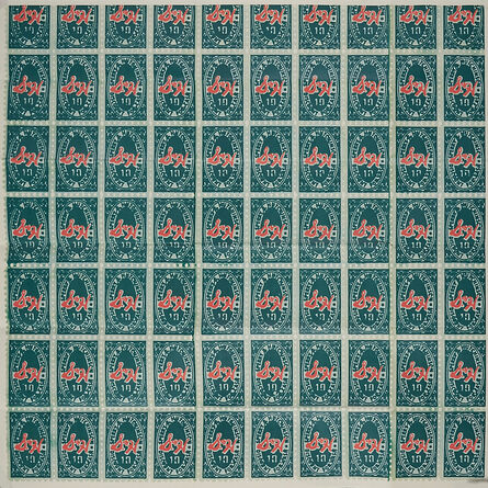 Andy Warhol, 'S & H Green Stamps', 1965