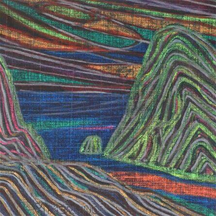 Wu Hsichi, 'The Human Ridge-25', 2016