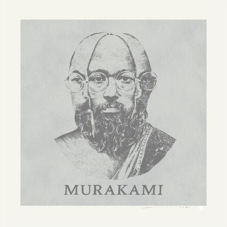 Yuta Hosokawa, 'MURAKAMI', 2021