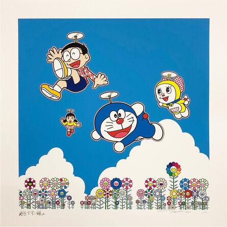 Takashi Murakami, 'It's fun under the blue sky', 2021