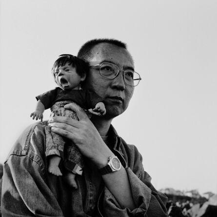 Liu Xia, 'Untitled (Liu Xiaobo)', ca. 2004
