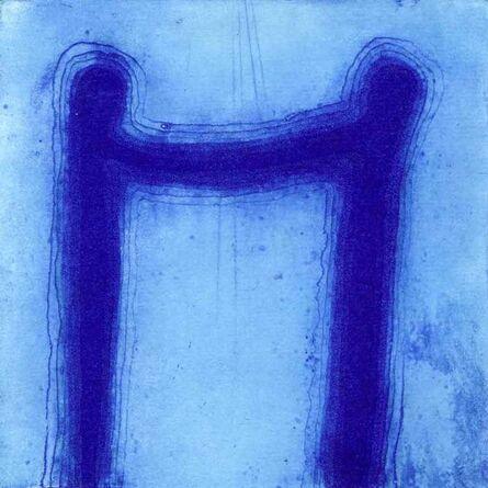 Kyoko Sasaki, 'Water tank 6-19', 2002