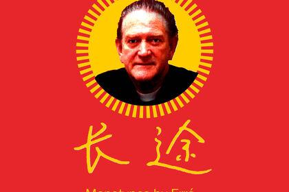 """Chairman Mao's Long Journey"" by Erró"