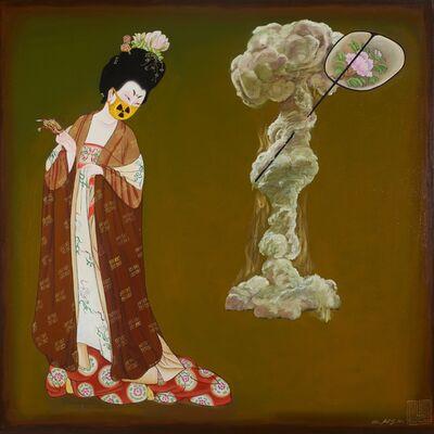 Hu Ming, 'Nuclear Karma', 2013