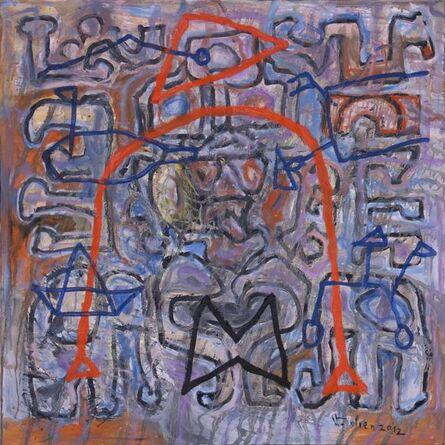 Le Trieu Dien, 'Alluvial', 2012