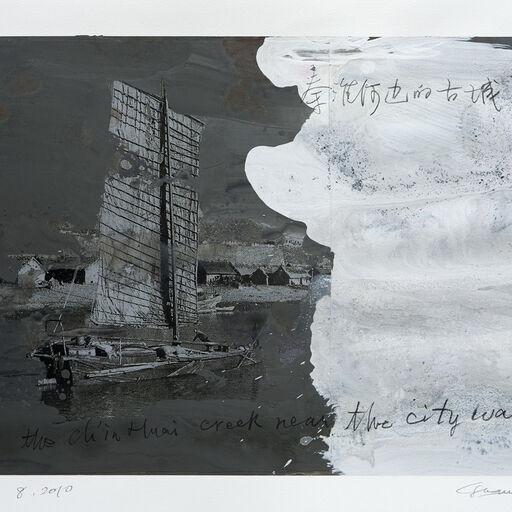 Tianrenheyi Art Center