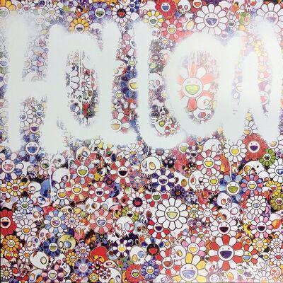 Takashi Murakami, 'Flower HOLLOW', 2015