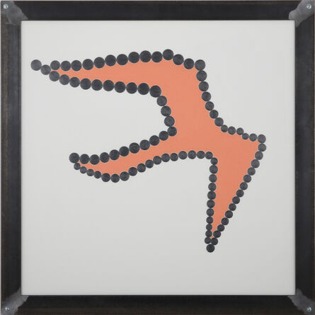 O Jun, 'A dove flying away', 2014