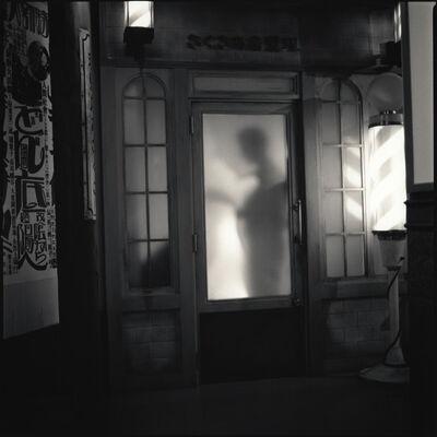 Hiroshi Watanabe, 'Barber Shop, Asakusa, Tokyo, Japan', 2004