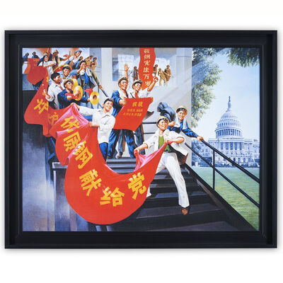 "Erró, '""Chairman Mao's Long Journey"" Washington. ', 2020"