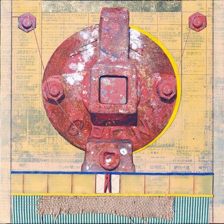 Gordon Lee, 'Daily Grind', 2007