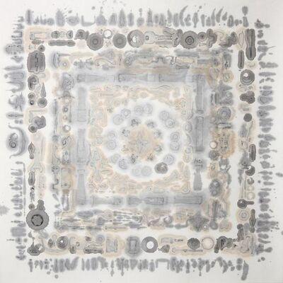 Shi Jinsong 史金淞, 'Untitled and Disorder 3.2', 2015