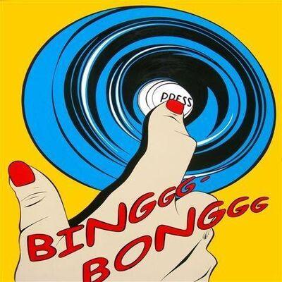 Deborah Azzopardi, 'Bing Bong', 2007