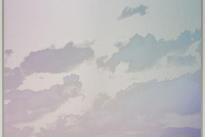 Kuu / 空