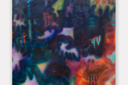 Catherine Haggarty: An Echo's Glyph