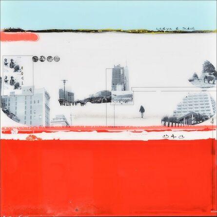 Edouard BUZON, 'Leave a trace', 2016
