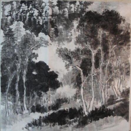 yoonsaing baik, 'Narrow route', 2014