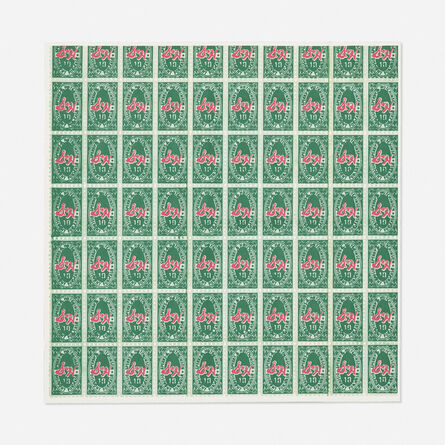 Andy Warhol, 'S&H Green Stamps (mailer)', 1965