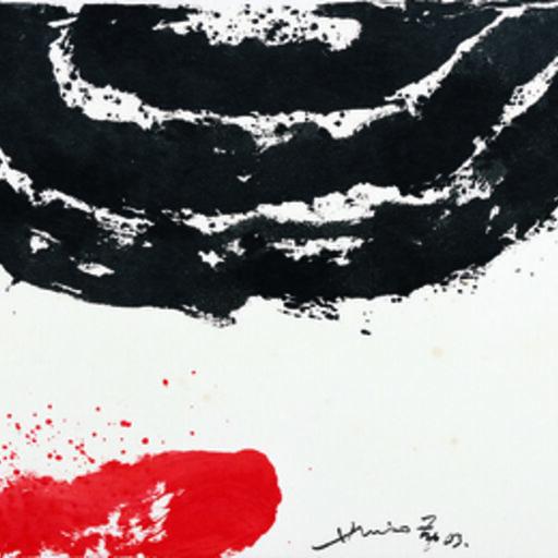 Ke-Yuan Gallery