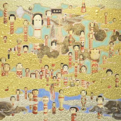 Masatake Kozaki, 'Hijiori Kokeshi', 2016