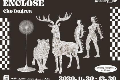 Gallery Joy Planning Invitation Exhibition – CHO Dug-rea Sculpture Exhibition 'ENCLOSE'