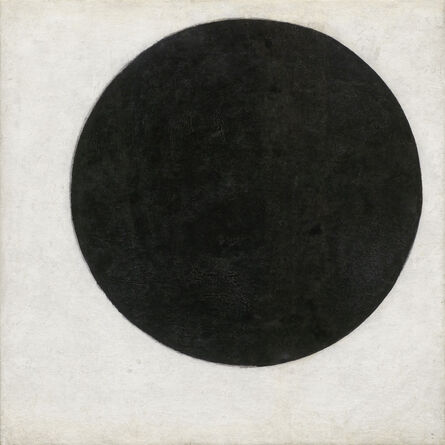 Kasimir Severinovich Malevich, 'Plane in Rotation, called Black Circle', 1915