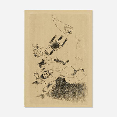 Marc Chagall, 'Brawl (from La Maternite Suite)', 1926