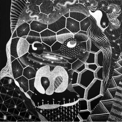 Philippe Baudelocque, 'Sans titre (Gorille)', 2015