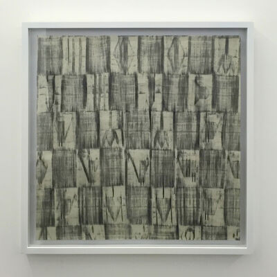 Rodrigo Garcia Dutra, 'Tabom Concreto Nº XXXI', 2013