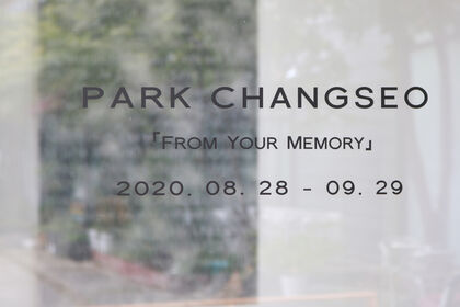 From Your Memory